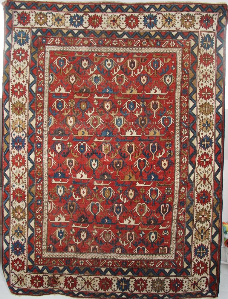 Antique Dagestan Rug 170 x 120cm